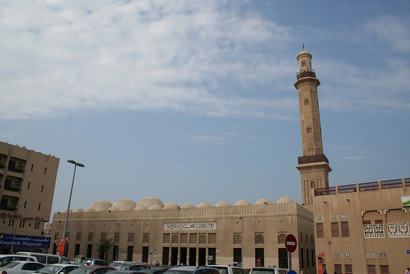Grand Mosque - Dubai